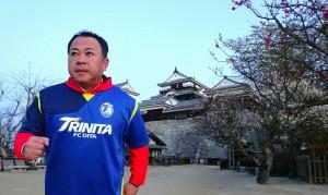 たんぽぽ先生こと、永井理事長の多職種連携チームによる地域医療2 大分県議会議員 土居昌弘