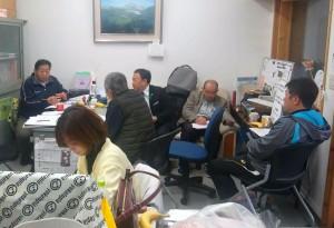 河野社会福祉士事務所の「たけたねっと」 大分県議会議員 土居昌弘