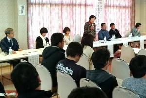 大蘇ダムの水で6次産業化を進めるシンポ 大分県議会議員 土居昌弘