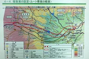 中九州横断道路 竹田~阿蘇間 大分県議会議員 土居昌弘