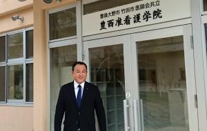 豊西准看護学院が、緒方工業高校跡に移転 大分県議会議員 土居昌弘