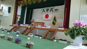 三重総合高校久住校入学式 大分県議会議員 土居昌弘
