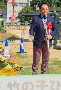 竹田市に児童公園「竹の子ひろば」が完成 大分県議会議員 土居昌弘