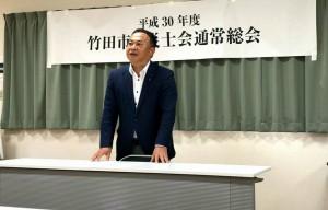 竹田市防災士会総会と消防団送別会 大分県議会議員 土居昌弘