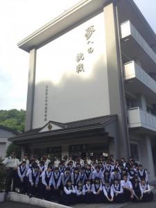 竹田高校器楽部と陸上自衛隊西部方面音楽隊。 大分県議会議員 土居昌弘