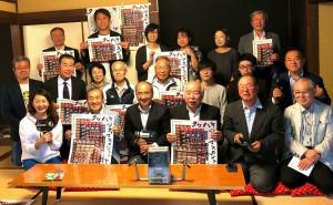 知事と竹田の地域づくりを視察 大分県議会議員 土居昌弘