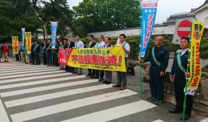 城址公園前で街頭啓発活動 大分県議会議員 土居昌弘