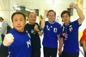 日本代表の応援 大分県議会議員 土居昌弘