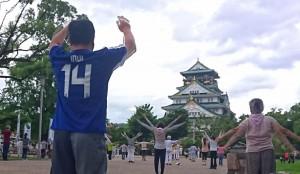 鳥取と兵庫、大阪に障がい福祉の調査2 大分県議会議員 土居昌弘