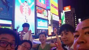 鳥取と兵庫、大阪に障がい福祉の調査5 大分県議会議員 土居昌弘