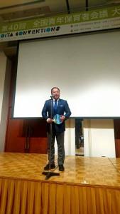 全国青年保育者会議 大分大会に出席 大分県議会議員 土居昌弘