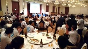 全国青年保育者会議4 大分大会に出席 大分県議会議員 土居昌弘
