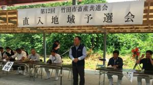 竹田市畜産共進会 大分県議会議員 土居昌弘