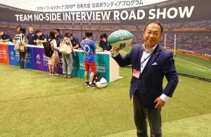 コンパルホールで、ラグビーワールドカップの準備 大分県議会議員 土居昌弘