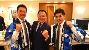九州木材青壮年連合会の大会2 大分県議会議員 土居昌弘