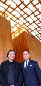 長湯にできるクアハウス 施工中の見学会 OPAMなどを手掛けた坂茂さん 大分県議会議員 土居昌弘