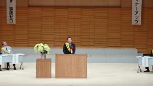 竹田市交通安全市民大会2 大分県議会議員 土居昌弘