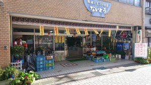 竹田町商店街のイベント 楽市楽座トロルを探せ 大分県議会議員 土居昌弘